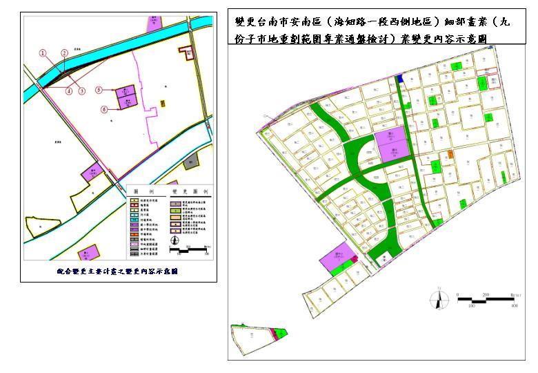 九份子重劃區位置圖|圖片來源:台南市都市發展局|台南建商連建建設