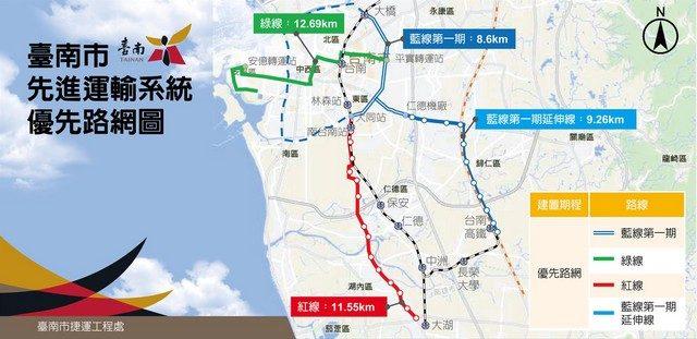 台南捷運藍線2020開工2025完工,圖片取自台南市政府交通局|台南建商連建建設