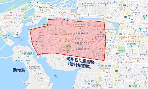 2020安平五期重劃區在安平遊艇港碼頭成立後將房市炒熱?