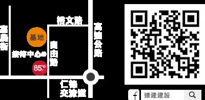 右-精品宅地圖.png